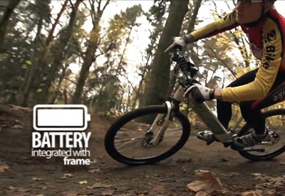 Geobike Electric Bikes - Commercial